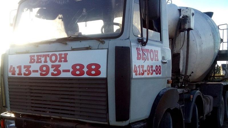 Купить бетон сормово добавка гидроизоляционная для бетона купить